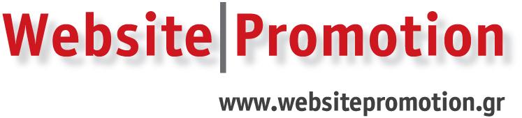 Διαφήμιση στο ίντερνετ με προώθηση ιστοσελίδας στη Google